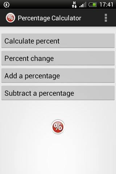 minus percentage calculator