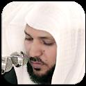 القرآن الكريم – ماهر المعيقلي logo