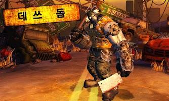 Screenshot of 데쓰 돔