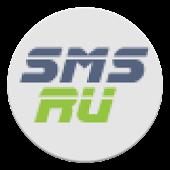 SMS.ru — СМС в 10 раз дешевле