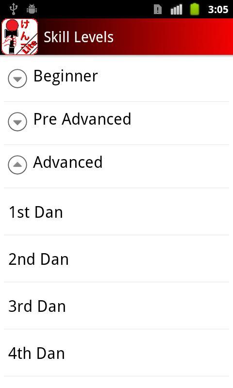KendamApp Lite- screenshot
