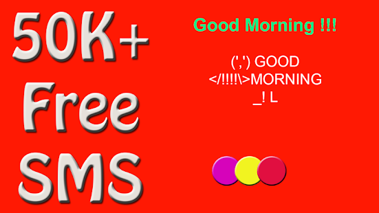 Free SMS screenshot
