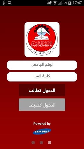 【免費教育App】HUApp-APP點子
