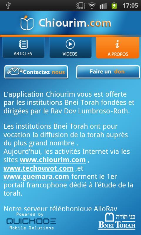 Chiourim- screenshot