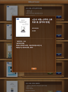 서평 徐評 - screenshot thumbnail