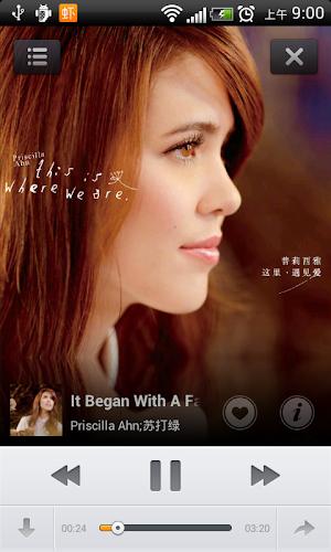 蝦米音樂播放器MUSIC PLAYER 2.3.3   app screenshot