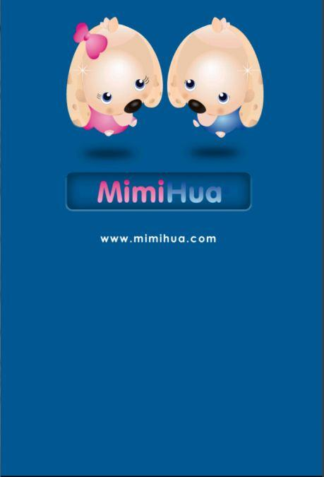 MimiHua Secure Browser - screenshot