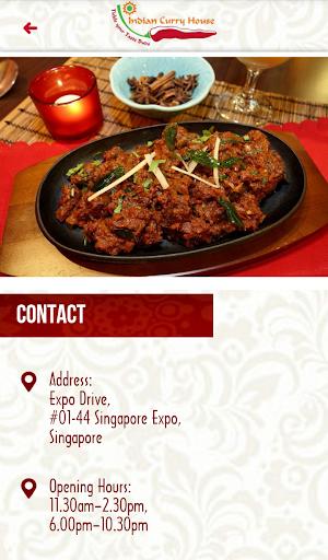 【免費商業App】Indian Curry House-APP點子