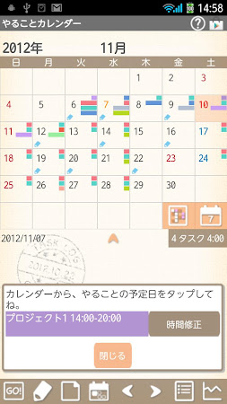 Task Calendar Free 1.0.15 screenshot 2092287