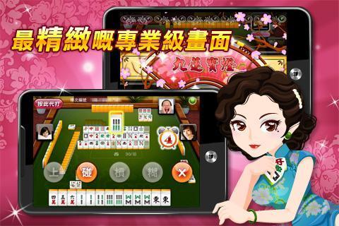 u9ebbu96c0 u795eu4f86u4e5f13u5f35u9ebbu5c07(Hong Kong Mahjong) 8.5 screenshots 10