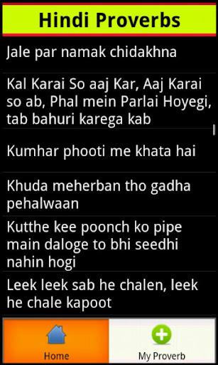 免費通訊App|Hindi Proverbs Pro|阿達玩APP