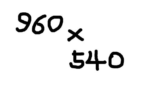 960*540 해상동 테스트 버전