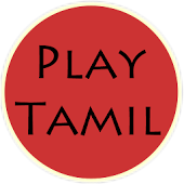 Tamil Songs : Play Tamil