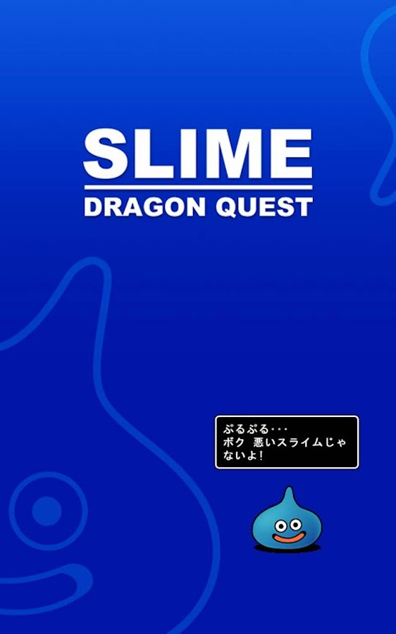 Dragon Quest Slime Wallpaper - screenshot