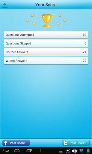 玩教育App|qvprep数学英语10级练习测试免費|APP試玩
