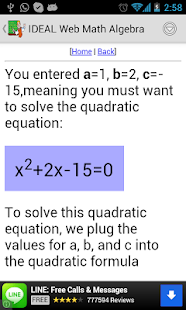 IDEAL Web Math Algebra - screenshot thumbnail