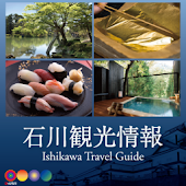 Ishikawa Travel Guide