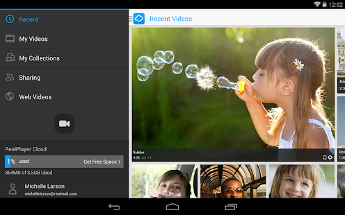 RealPlayer Cloud - screenshot thumbnail