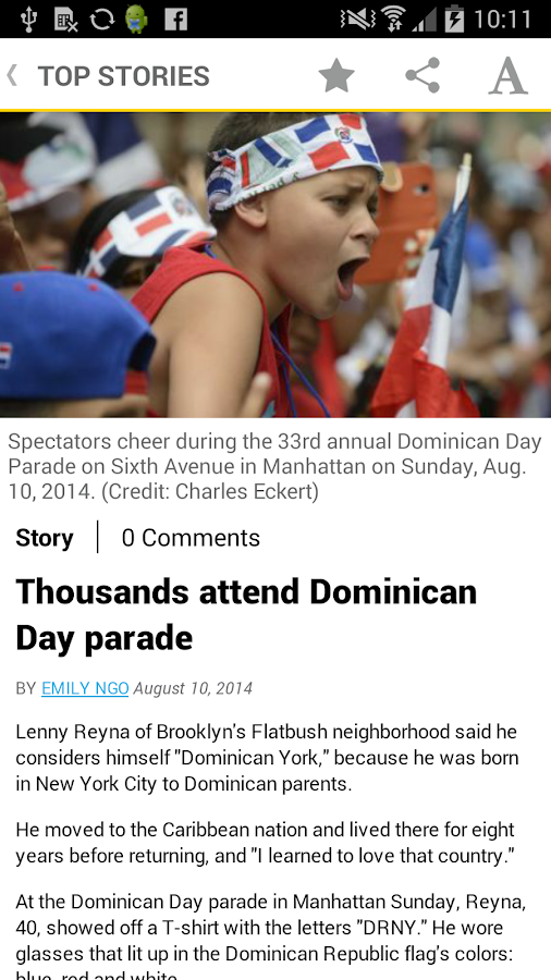 amNewYork- screenshot