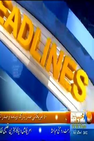 Khyber TV