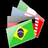 مسابقة أعلام دول العالم