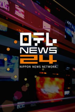 NEWS速報 Live+