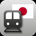 JAPAN METRO - TOKYO, OSAKA.... icon