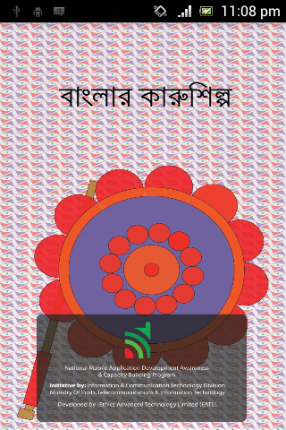 Banglar Karushilpo