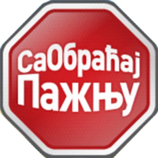 Android aplikacija SaObracaj Paznju