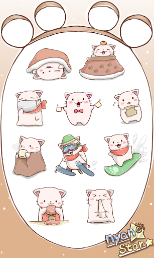 Nyan Star3 Emoticons new