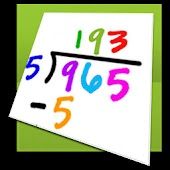Math flash cards lite (Tablet)