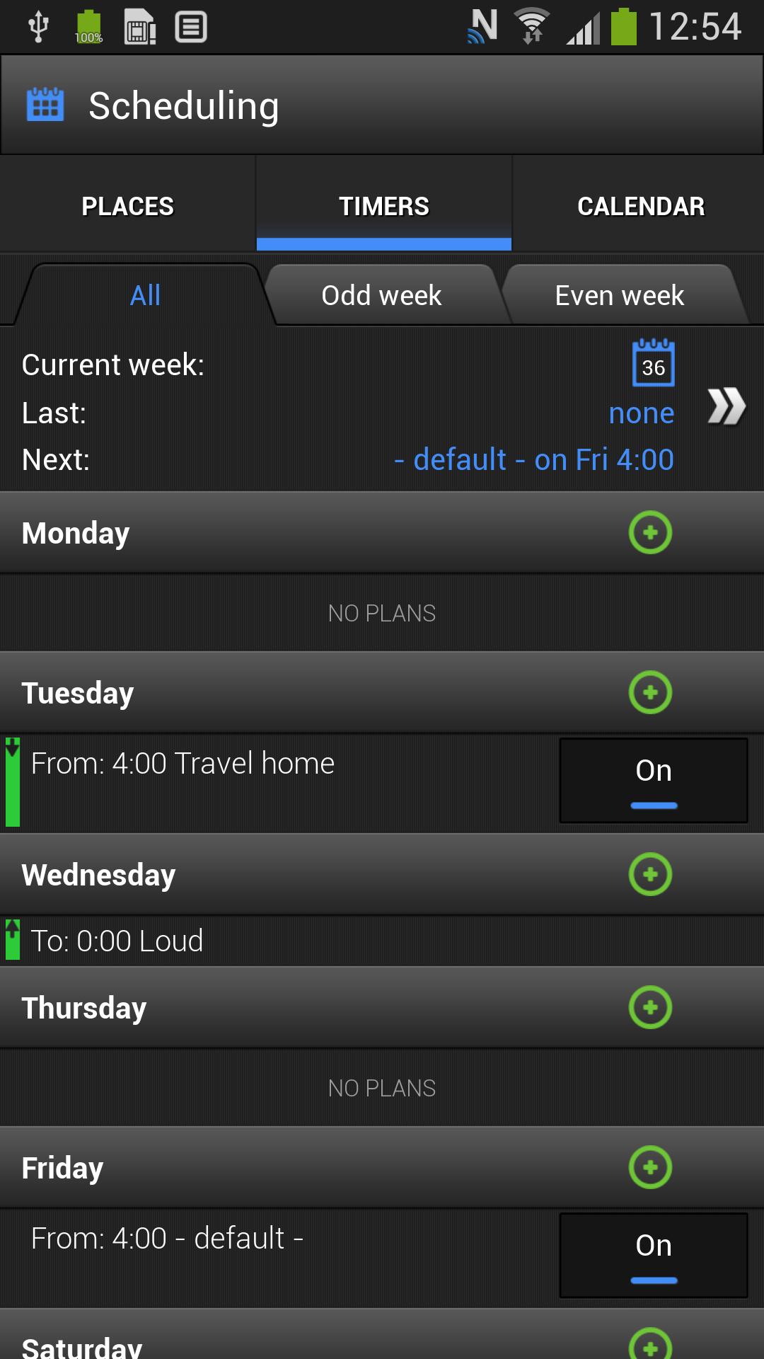 Smart Volume Control + screenshot #4