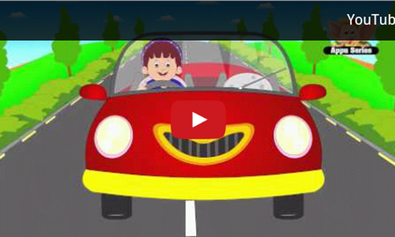 car songs for kids screenshot