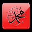 Ислам: Рай и Ад icon