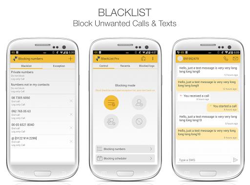 黑名單 Blacklist