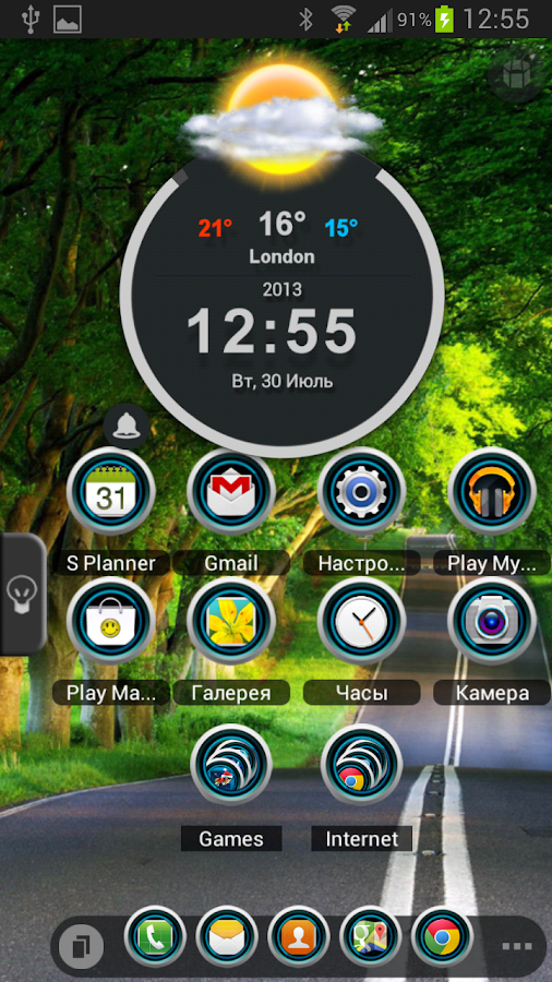 TSF Shell Theme Circle - screenshot