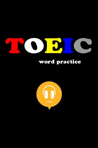 TOEIC®テスト短文穴埋め問題対策