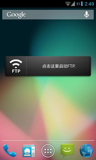 Transmit Manages Your FTP Server from iOS - Lifehacker