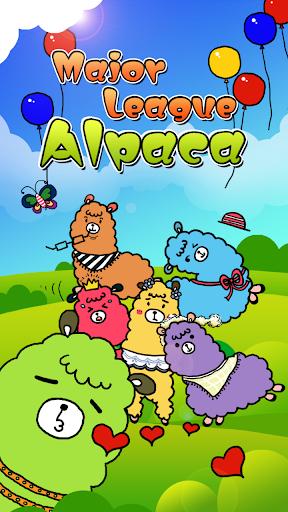 休閒必備免費app推薦|Pop Alpaca!線上免付費app下載|3C達人阿輝的APP