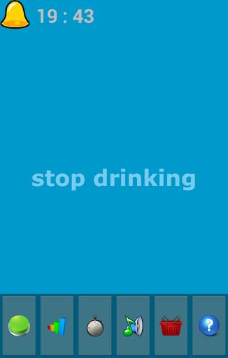 飲酒を止める - 自由に