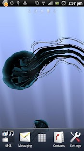 3D Jellyfish HD Pro Live Wallp - screenshot thumbnail