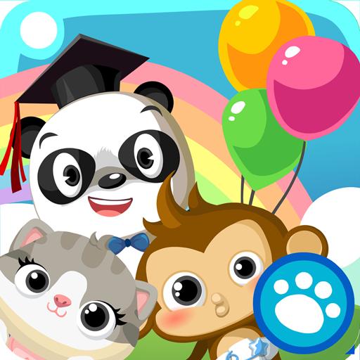 熊貓博士幼稚園 LOGO-APP點子