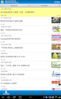 Screenshot of SayHi Local Deals & Activities