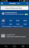 Screenshot of Мобильный банк УРАЛСИБ