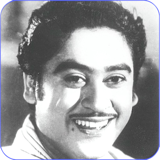Magic of Kishore Kumar 5 音樂 App LOGO-APP開箱王