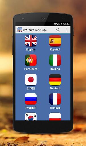 JW Multi Language