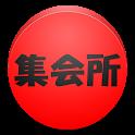 モンスト集会所 icon