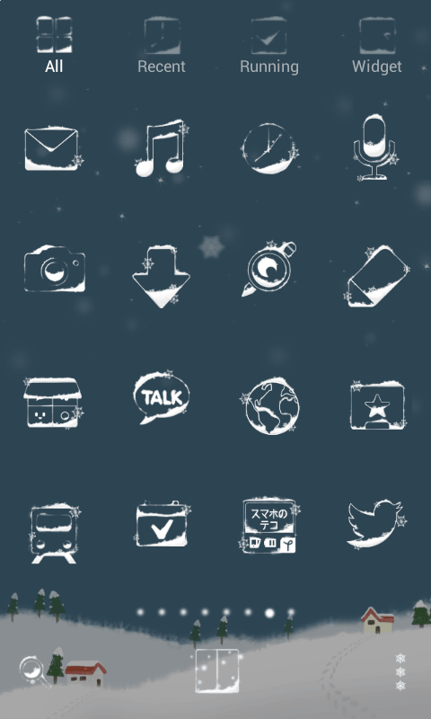 Falling snow dodol theme - screenshot