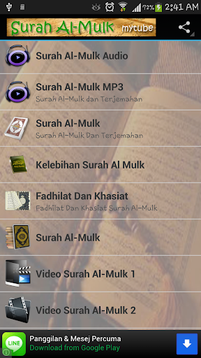 Belajar Membaca Surah Al-Mulk