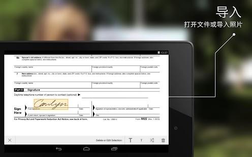ScanWritr: docs scanner, PDF|玩生產應用App免費|玩APPs